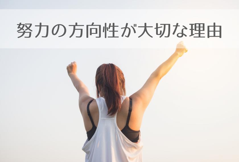 大阪の結婚相談所ブログ