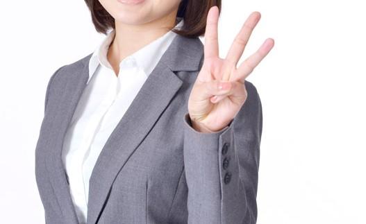 本物の結婚相談所hikariマリッジ_アラフォー男性が結婚できない理由3つ